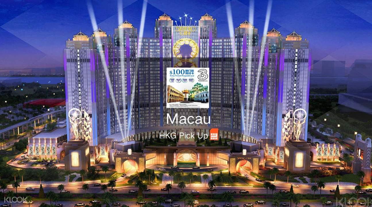 3G SIM Card (HKG Pick Up) for Macau